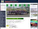 横浜金沢リトルシニア野球協会